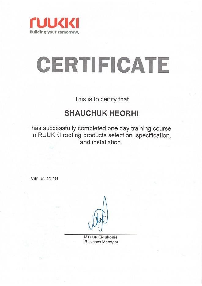 Поездка на семинар Ruukki
