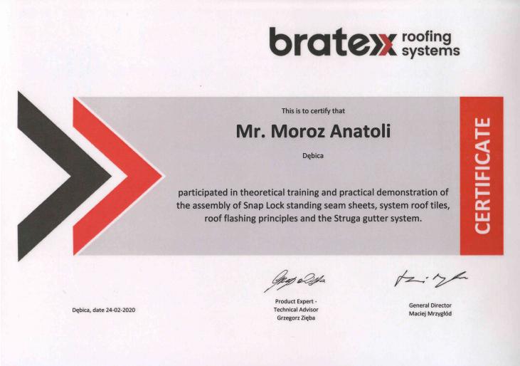 Сертификат монтажника