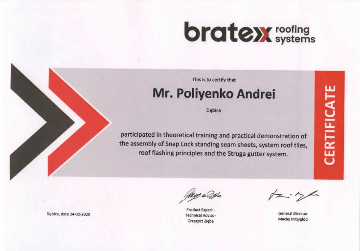 Обучение на Bratex